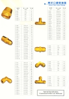 Brass Flare Tube Fittings