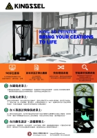 Cens.com 3D Printer KINGTEC TECHNICAL CO., LTD.