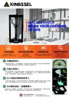 Cens.com 3D 列印机 美洛克工业股份有限公司