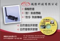 naturalcan 2.5D Milling Machine software /naturalcan Dlathe software