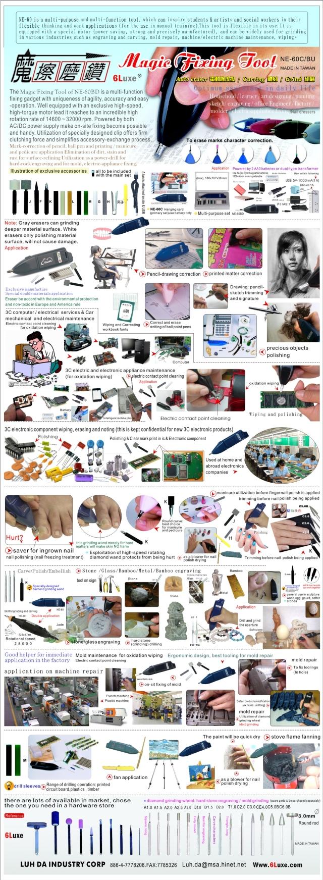 Magic Fixing Tool(Auto Eraser、Carving、Grind) NE-60