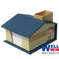 House-style note box