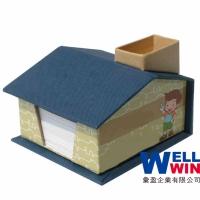 房屋造型便条纸盒