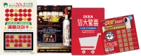 Cens.com Scratch-Off Lottery MYCARD ENTERPRISE CO.,LTD.