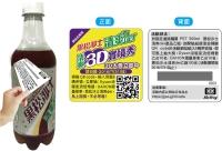 Cens.com Hidden Scratch-Off Sticker MYCARD ENTERPRISE CO.,LTD.