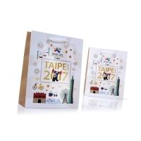 2017 TAIPEI Summer Universiade paper bag