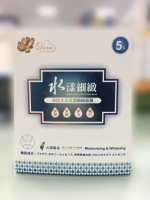 Facial mask box with cold foil printing