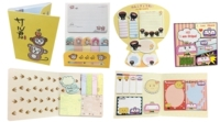 Cens.com Memo Pads U-CHEER PRINTING CO., LTD.