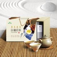 Tea Gift Boxes