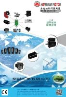 CENS.com Permanent Magnet Brushless Servo Motor