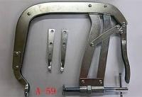 凡尔赛拆装工具