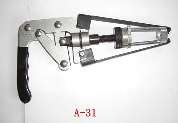 简式凡尔赛工具-C