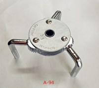 Two way oil filter wrench