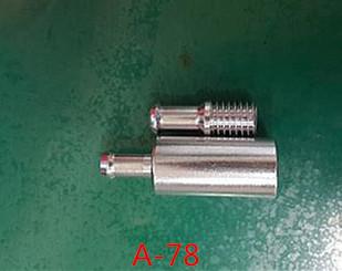 铝制连通管