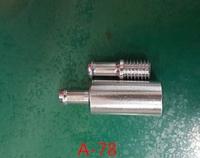 Aluminum connecting pipe