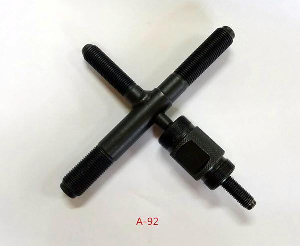六合一飞轮拆装工具