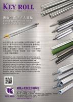 Aluminum Alloy Roller
