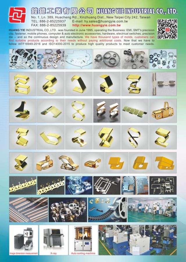 EMI、SMD's precision clip、fastener、auto electronic accessories