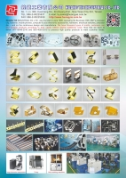 Cens.com EMI、SMD`s precision clip、fastener、auto electronic accessories HUANG YIE INDUSTRIAL CO., LTD.