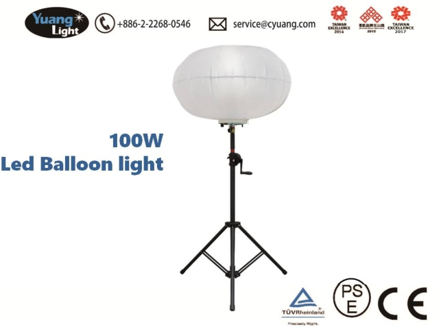 Yuang light 100W LED Balloon Light
