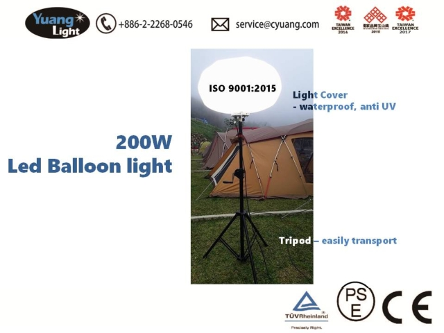 Yuang light 200W led balloon light