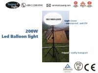 Yuang light 200W led balloon light