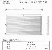 Cens.com F150 Auto Condenser TAIWAN CALSONIC CO., LTD.