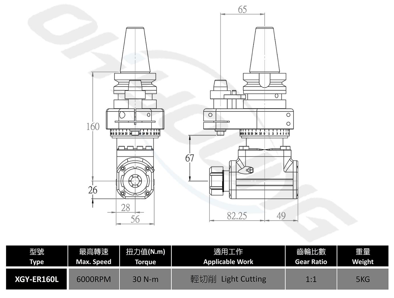 XGY-ER160L側銑頭