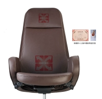 B-CHAIR  Series Office Chair