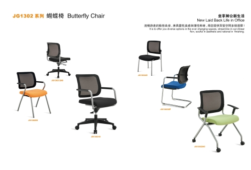 JG1302 Conference Chair Series