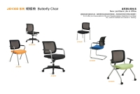 Cens.com JG1302 Conference Chair Series JIA GOANG FURNITURE INDUSTRY CO., LTD.