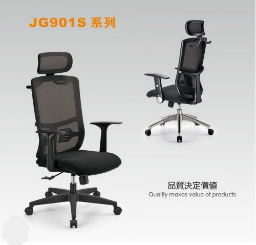 JG901S Series Office Chair