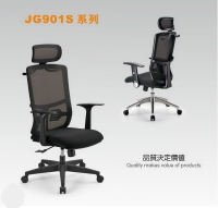 Cens.com JG901S Series Office Chair JIA GOANG FURNITURE INDUSTRY CO., LTD.