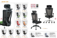 JG1001 Alpi Series Office Chair