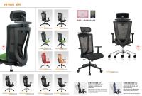 JG1001 Alpi系列 辦公椅/主管椅