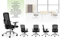 JG901 系列 办公椅/电脑椅