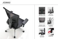 JG9002 系列 办公椅