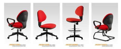 JG207 Series