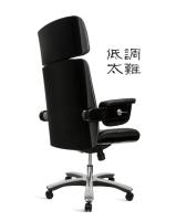 JG1301珠穆朗玛椅系列