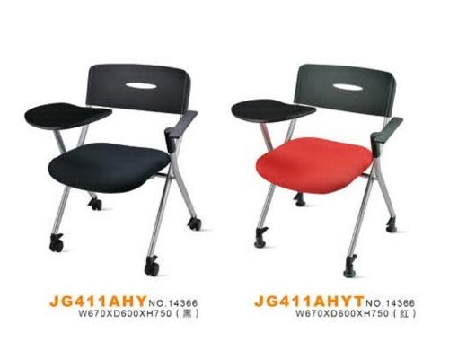 JG411寫字板系列