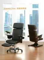 JG1301 Everest Chairs  Series