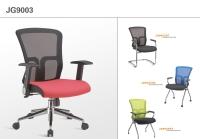 JG9003 系列 办公椅/职员椅