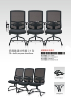 JG901S GANG CHAIR Series