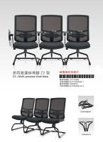 JG901S排椅系列