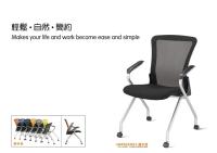 JG8002 Folding Chairs Series