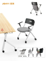 JG411 Folding Chairs Series