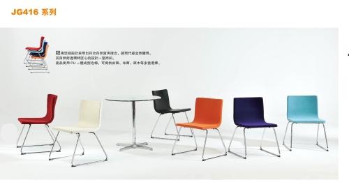 JG416堆疊椅系列