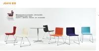 JG416 Folding Chairs Series