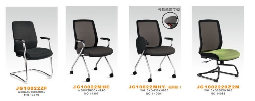 JG1002 Conference Chair Series