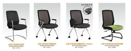 JG1002會客椅系列